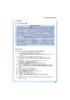 Destination-B2 Grammar  Vocabulary-pginas-128-256 PARTE2 - application/pdf